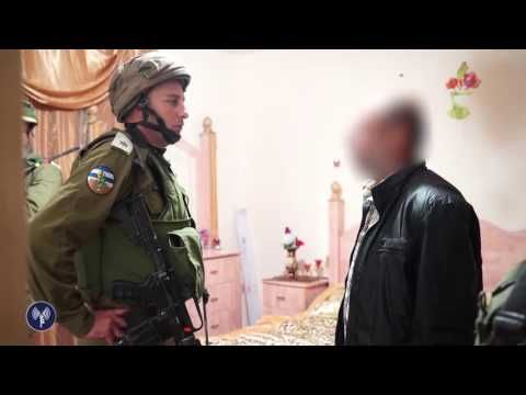 IDF Raids Palestinian Village, Arrests Terrorists Who Assisted Tel Aviv Shooting - Breaking Israel News | Israel Latest News, Israel Prophecy News 6/9/16