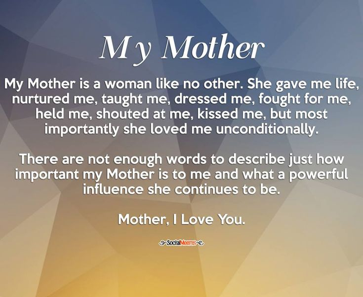 ... is love precious mother love you mom my mom wonderful precious miss
