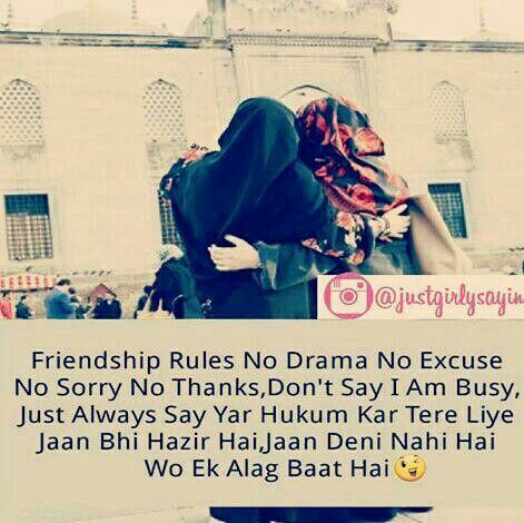 Sad Quotes, Qoutes, Poetry Quotes, Friends Girls, Best Friends, Friends  Forever, Friendship Quotes In Urdu, Dairy, Besties