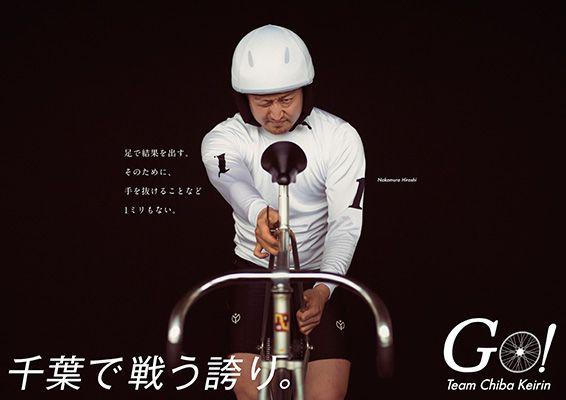 2013_chiba-keirin3