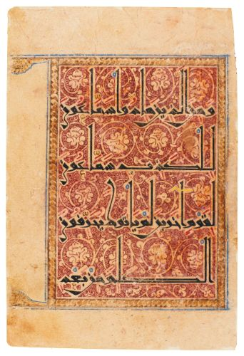 A rare and finely decorated Qur'an leaf in eastern Kufic script | Persia or Central Asia, circa 1075-1125 AD
