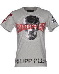 Philipp Plein |  Camiseta de  No Te Lo Pierdas!  Lyst