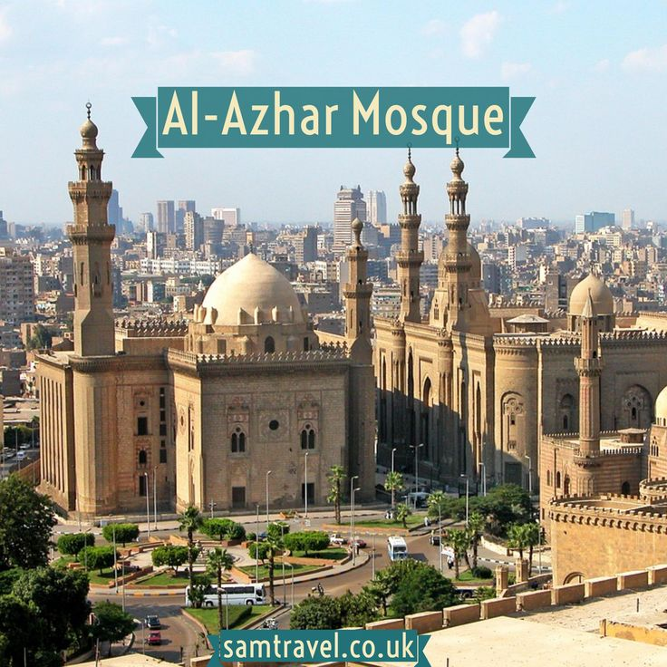 """Al-Azhar Mosque is a mosque in Islamic Cairo in Egypt.Al-Mu'izz li-Din Allah of the Fatimid Caliphate commissioned its construction for the newly established capital city,in 970.Its name is usually thought to allude to the Islamic prophet Muhammad's daughter Fatimah, a revered figure in Islam who was given the title az-Zahra.It was the first mosque established in Cairo,a city that has since gained the nickname """"the City of a Thousand Minarets."""" #islam #muslim #islamic #islamicquotes"""