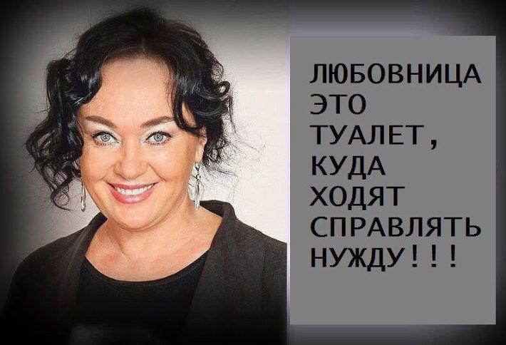 Фаина Раневская нашего времени…