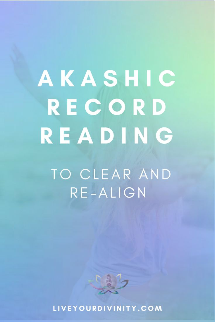 Why an akashic record reading can help you find your life purpose. how to communicate with spirit guides and how they can help you lead your purpose driven life. Shaman spirit guides, how to find spirit guides, spirit guide signs, fairy spirit guides, spirit guides animals, contact spirit guides, spirit guides quotes, spirit guide meditations, Akashic records, akashic records past life, akashic records spirit guides, sacred geometry.