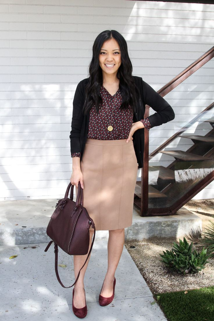 Business Casual: Tan Pencil Skirt + Floral Blouse + Black Cardigan + Pumps + Gol…