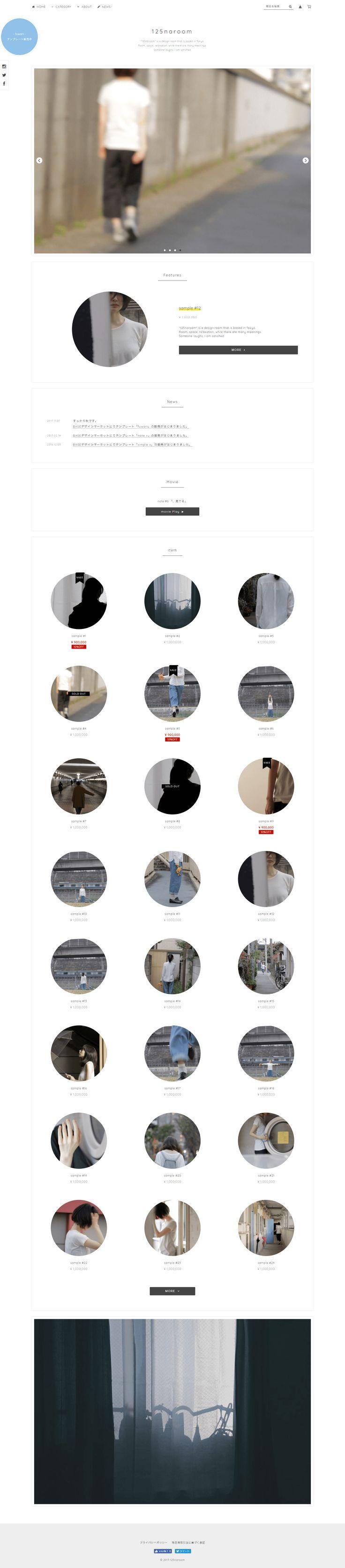 fuwari / BASEテンプレート サンプルページ