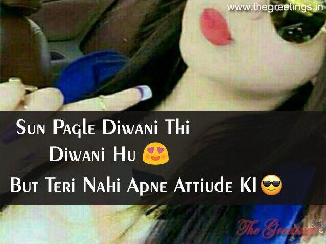 Caption For Girls Caption For Girls Attitude Caption For