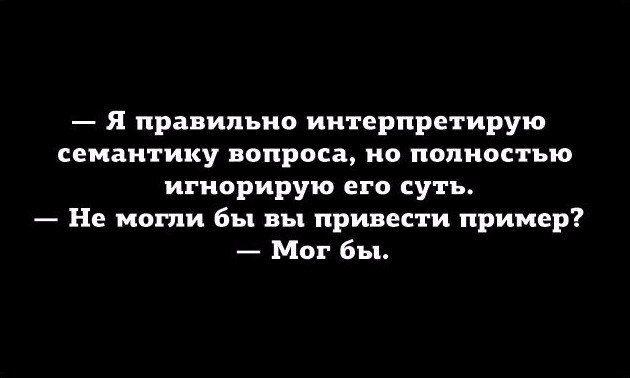 Слегка упоротая редакция