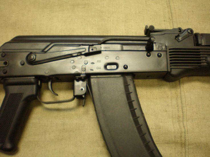 AKS-74U or AK 105 ?