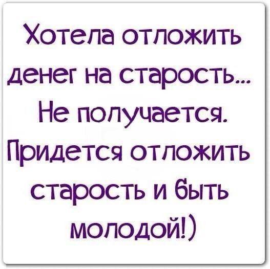дача Архангельск