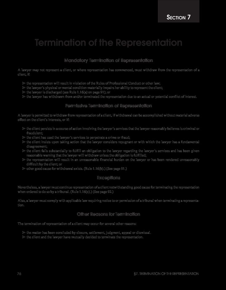 12++ Termination of services letter to client sample ideas