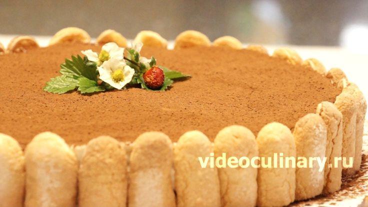 Tiramisu Cake Recipe - Classic Italian Dessert - VideoCulinary
