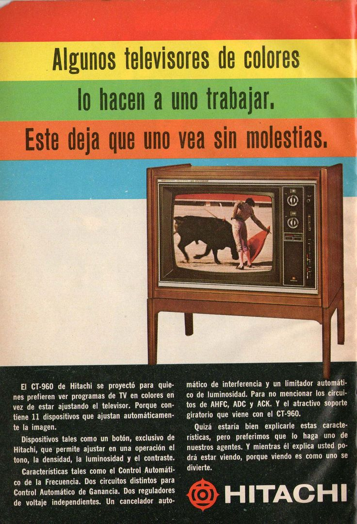 Hitachi TV Set. Ad from 1973 (Color Wheel).