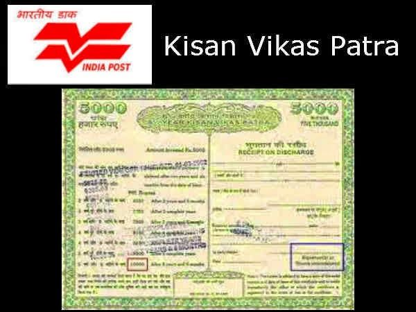 OnlineEducationalSite.Com: What's Kisan Vikas Patra In Hindi
