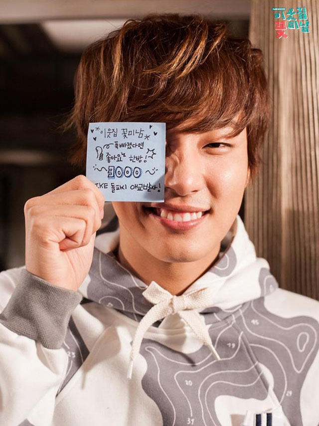 1000 images about flower boy next doo on pinterest for Door yoon mino