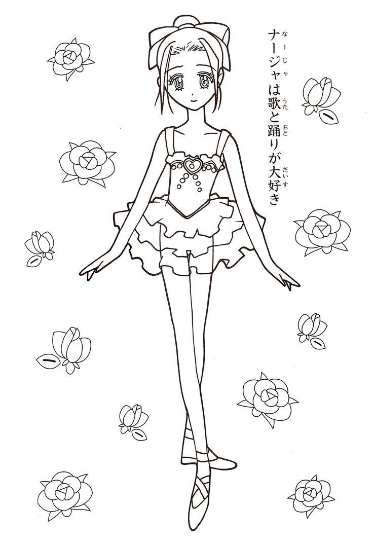 http://www.oasidelleanime.com/minisiti/colorare/nadja/original1/Ashita_no_Nadja_Applefield_coloring_book015.jpg