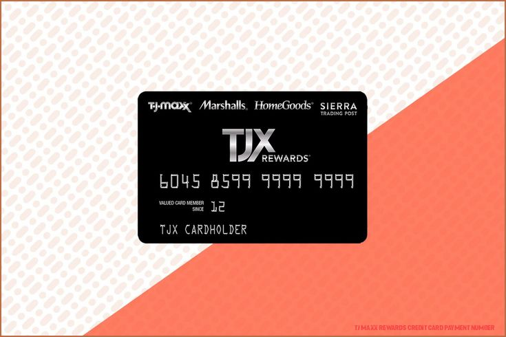 tj maxx credit card phone number make a payment