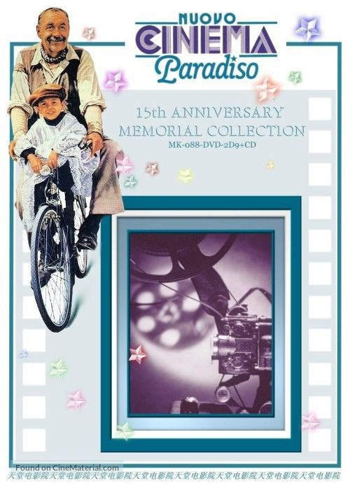 cinema paradiso essay cinema paradiso essay peering through the fourth wall cinema this pin and more on cinema