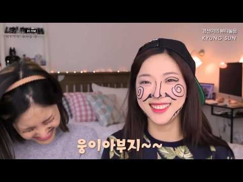 Makeup Tutorial Korean: 펜 하나로 예뻐지기 With 새벽 - With the dawn becomes prettier one pen - YouTube