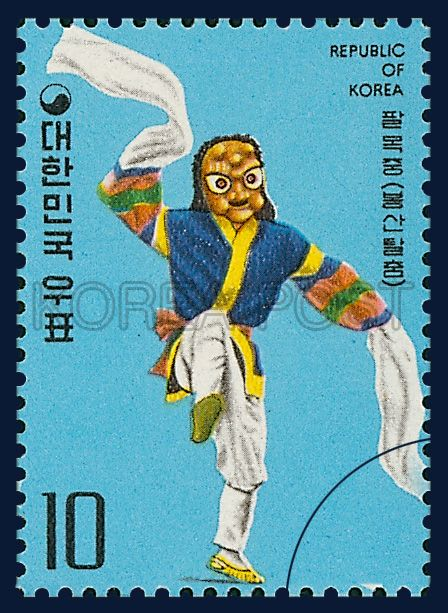 Postage Stamps of Korean Folk Dance Series, Pongsan Mask Dance, traditional culture, blue, white, 1975 06 20, 민속예능 시리즈(제3집), 1975년 06월 20일, 954, 팔목중(봉산탈춤), postage 우표