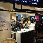 MAX BRENNER CHOCOLATE BAR 表参道ヒルズ店 (マックスブレナー チョコレートバー)[食べログ]
