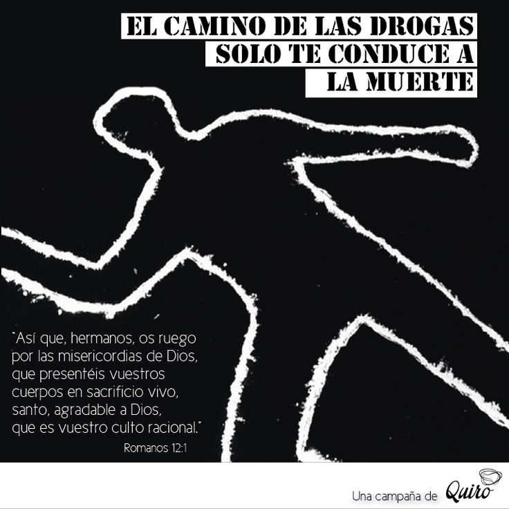 La droga mata