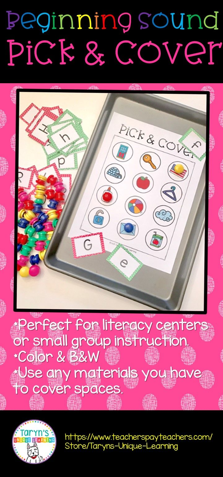 Beginning Sounds- Pick and Cover   Pinterest   Adorable pictures ...