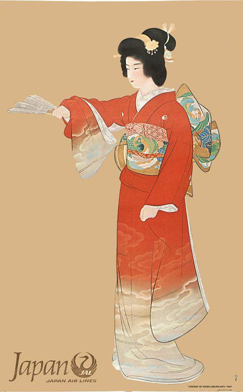 Japan - Jal, Japan Air Lines. Travel Poster