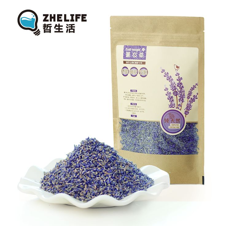 Flower tea natural lavender flower tea yangxinanshen 50 g health care Detox beauty Anti-Aging Chinese herbal tea flower 6 343,63 руб.