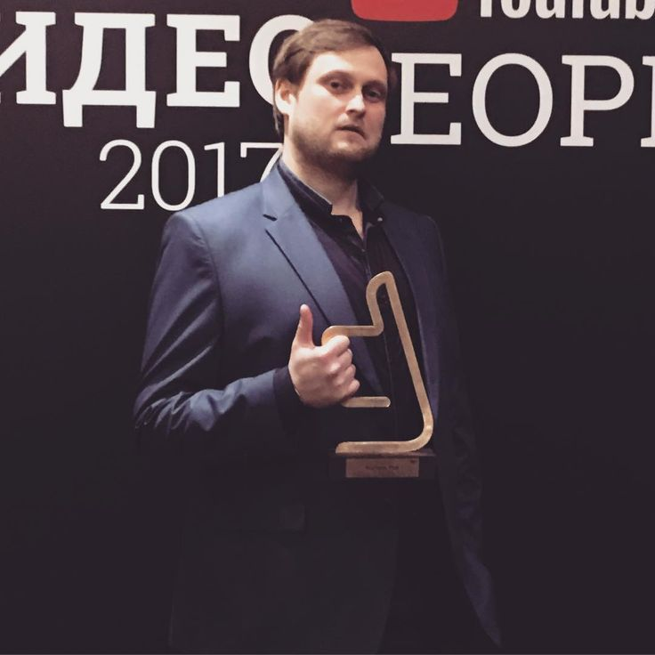 — Dmitry Kuplinov (@dm.kuplinov) в Instagram: «Дали лайк 2017 за игры, типа я такой самый игровой игрун всея ютуба))»
