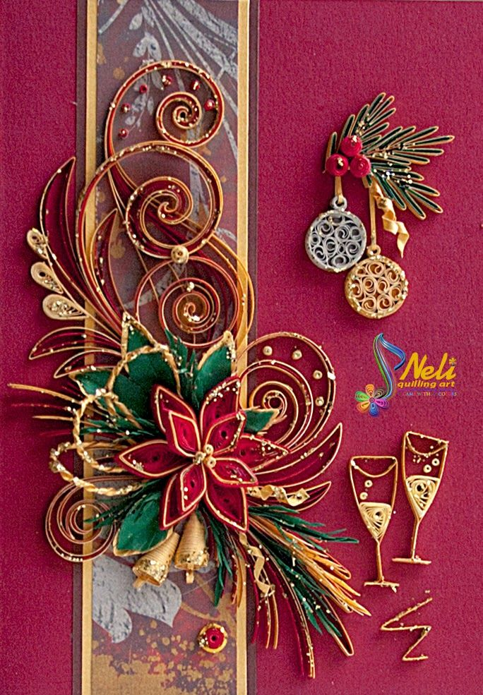 Neli Quilling Art: Preparation for Christmas _ # 13 / 2015 /