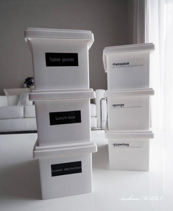 ◆【白い収納ボックスいろいろ】ダイソーの蓋付きボックス2つめのラベル作り - l o v e HOME 収納 &…