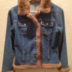 Blouson jeans et vison | www.troc-choc.com