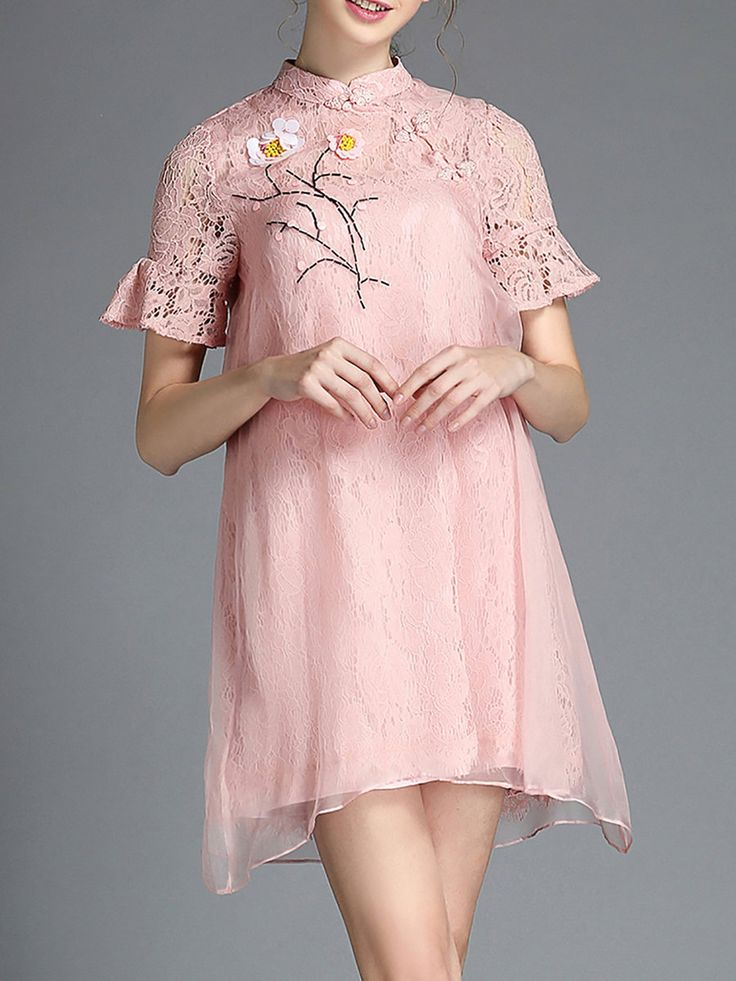 #AdoreWe #StyleWe AOFULI Pink Frill Sleeve Paneled Stand Collar Two Piece Mini Dress - AdoreWe.com