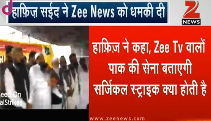 Hafiz Saeed threatens Zee News, says Pak forces will teach what real surgical strikes are