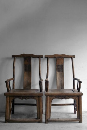 PAIR OF CHINESE OFFICIAL HAT ARMCHAIRS w/CARVING