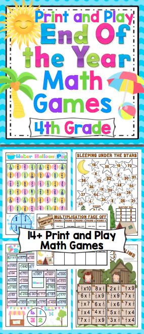 End of the Year 4th Grade Math Games - Your class will have a blast with this set of 14+ print and play math games. You can have fun and keep it academic until the end of the year! $