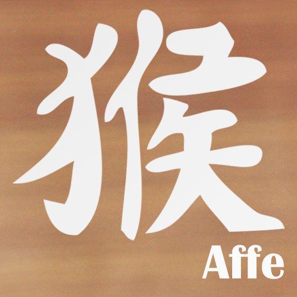 chinesisches-jahreshoroskop-2016-11-affe