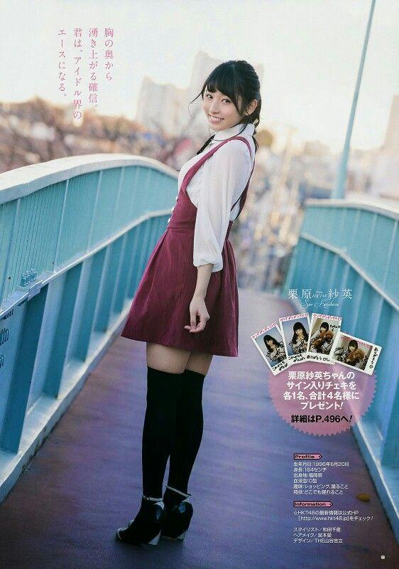 "HKT48 Sae Kurihara ""Cute Face to Nice Body"" on Young Gangan Magazine"