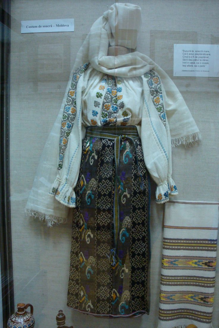 Full woman's outfit from Moldova