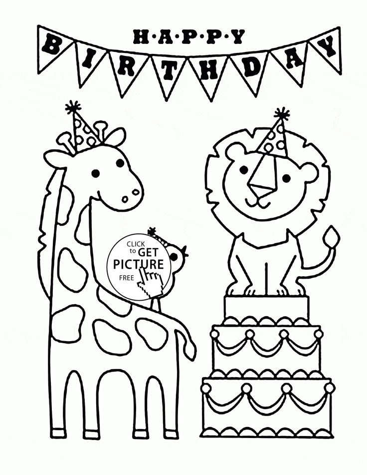 Coloring Pages Funny Animals : Best birthday coloring pages images on pinterest