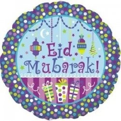 Eid coloring pages are a festive holiday activity for both Muslim and non-Muslim children. You will find many Eid coloring pages and Islamic coloring...