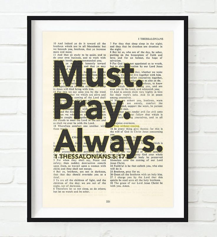 1 Thessalonians 5:17 Bible Page Christian ART PRINT Part 94