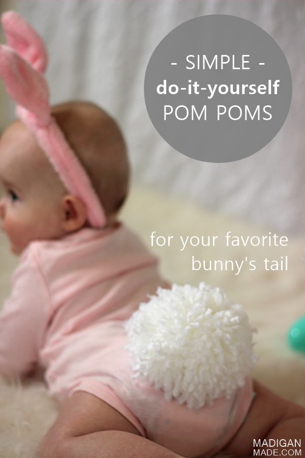 Easy DIY yarn pom pom bunny tail