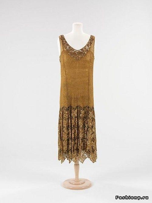 Платье 1920 годов сшить