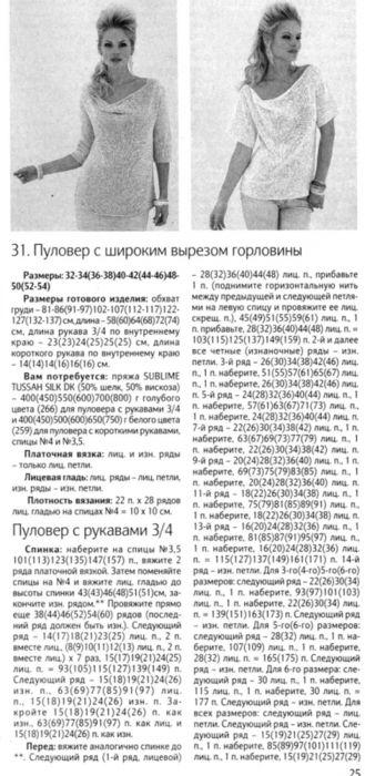 78467126_4134138_Snimoki.PNG (329×700)