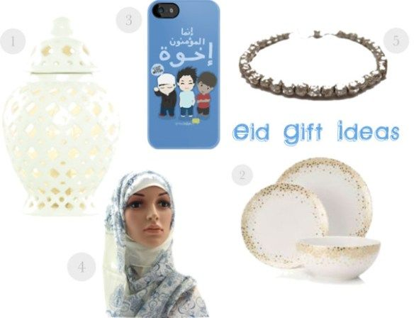 Eid Decoration and Eid Gift Ideas   In The Playroom