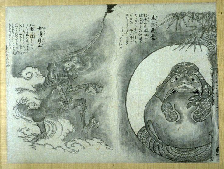 """From """"Ghost album"""", ca. 1800 by Gashu Sekien"""