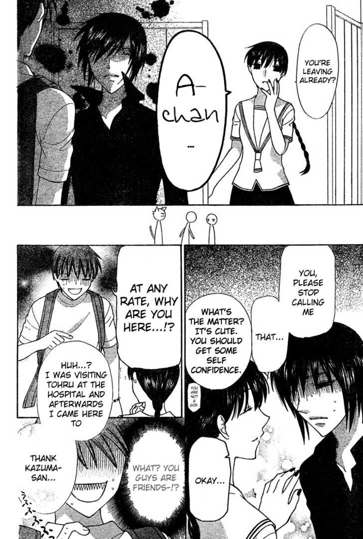 Hana Fruits Basket Porn - Akito being called A-chan by Hana-chan in front of Kyou · Fruits Basket ...